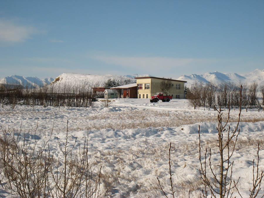 Dilksnes - Visit Vatnajökull