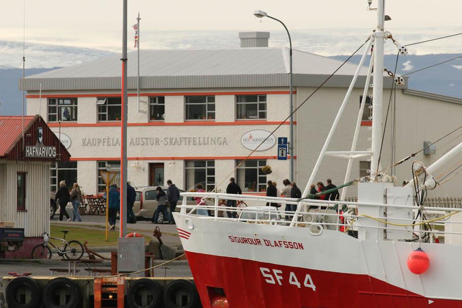 Humarhofnin - Visit Vatnajökull